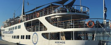Evermore Cruises Cosmos   Athens One Day Cruise