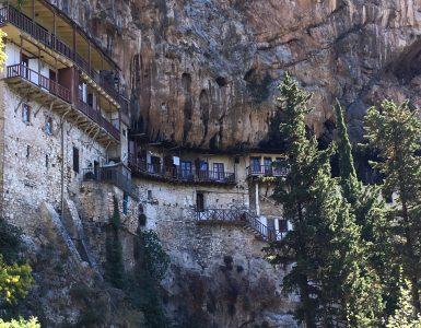 Monastery of John the Baptist   Arcadia, Greece